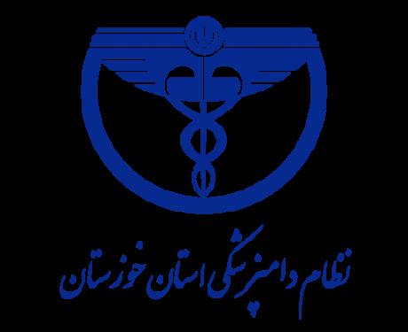 نظام دامپزشکی استان خوزستان