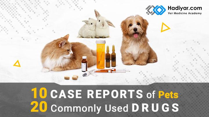 کیس ریپورت های شایع در حیوانات خانگی