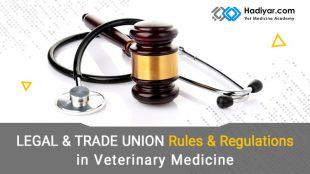 آشنایی با قوانین و مقررات حقوقی و صنفی دامپزشکی
